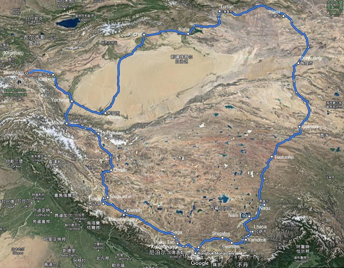 Self Drive Tour - Great Panorama of Silk Road and Tibet