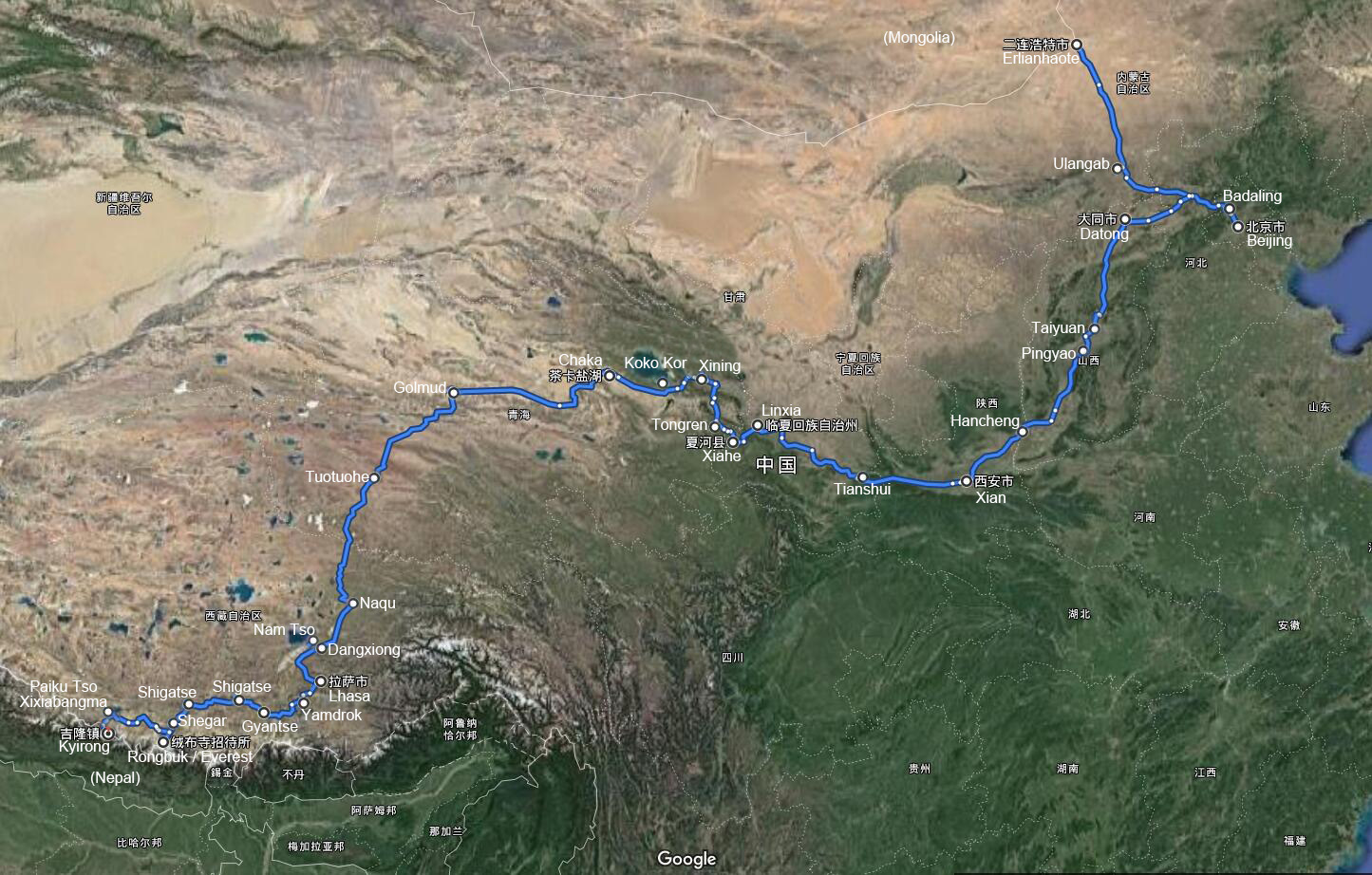 Self Drive Tour from Nepal through China to Mongolia