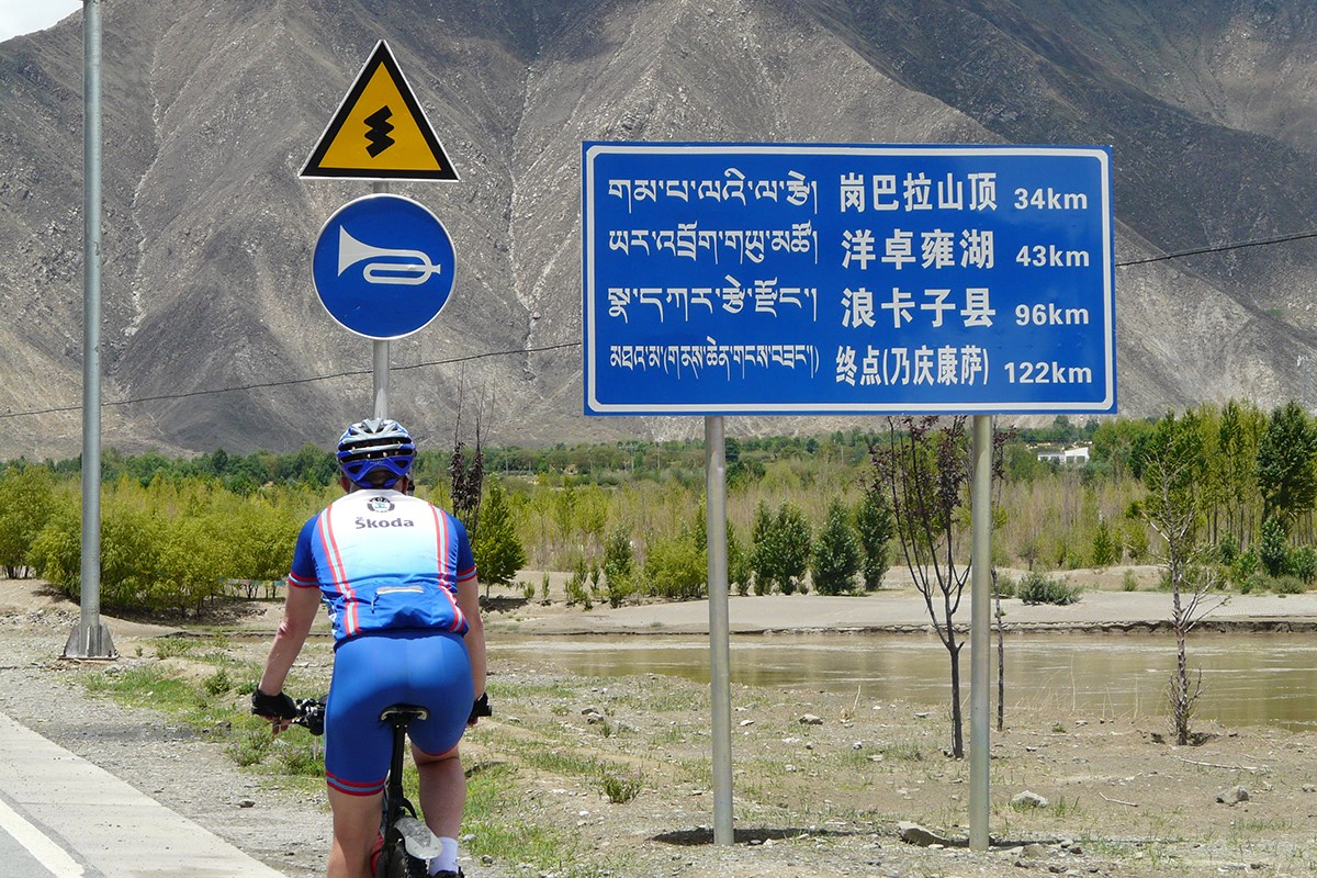 Great Bike Tour in Central Tibet